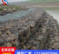 巴州可定做河道护坡石笼格宾网水利防洪防汛雷诺护垫格宾网