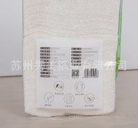 卫生纸400张木浆压花加韧平板纸卫生纸厕所纸草纸方块纸