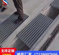 朝天区供应道路排水网格沟盖板重型钢格板定制楼梯铺设栈桥踏步漏水铁板
