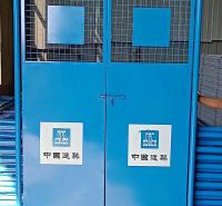 万源施工电梯门 建筑工地电梯安全门 升降机冲孔板电梯井口安全防护门