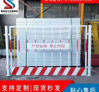 泸州基坑护栏网建筑工地围栏工程施工临时安全围挡临边定型化防护栏杆
