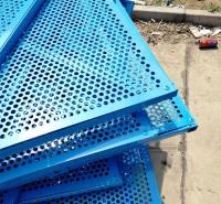 芦山县供应建筑施工地热镀锌钢丝网片工地安全防护隔离镀锌钢丝网片