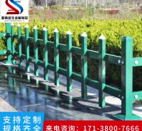 遂宁U型草坪护栏加工定制 公园栅栏市政弯头喷塑护栏