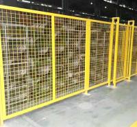 古蔺县厂家防护围栏网 厂区机械机器人安全隔离栅 仓库车间隔离网护栏网