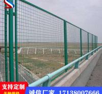 成华区热卖边框护栏网 双边框架护栏网绿色铁丝网围栏 高速公路护栏批发