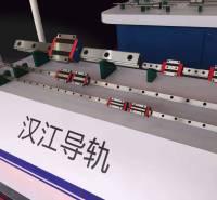 汉江DZ55滚柱导轨