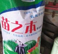 育苗基质   栽培基质  鼎立育苗基质加工厂