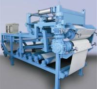 污泥脱水设备生产厂家  压滤设备定制  供应带式污泥脱水机