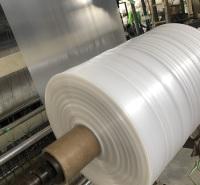 厂家供应高质量 低熔点投料袋   低熔点橡胶投料袋 配料袋