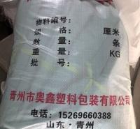EVA低熔点袋   橡胶配料袋 低熔点橡胶小料袋  山东厂家直供 种类多 库存充足