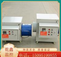 乾鑫 电暖风机 冬季可移动式取暖设备 工厂用大功率电暖风机