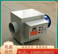 厂家直销 全自动电加温设备 工业大功率烘干电热风机  青州暖风机生产厂家