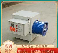 厂家直销 电热风机 养殖花卉畜牧电暖风机  潍坊电暖风机供货商