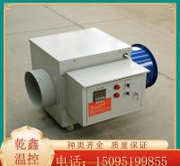 长期供应电暖风机 畜牧暖风机 工业大功率烘干电热风机  型号可定制