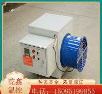 零售多种型号电暖热风机 电热风机 大棚车间电热暖风机  新型环保