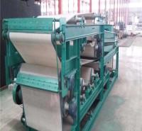 带式压滤机品质保障  洗砂污泥处理设备  供应带式污泥脱水机