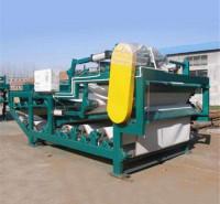 污泥脱水设备生产厂家  洗砂污泥处理设备  供应带式污泥脱水机