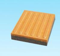 水泥盲道砖  阻燃吸声  水泥盲道砖价格  厂家批发 欢迎询价