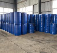 高沸硅油 甲基甲氧基硅烷混合共聚体厂家直销 防水处理硅油