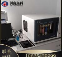 高频红外测硫仪 红外碳硫分析仪  微机碳氢分析仪 正规厂家