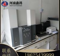 红外碳硫分析仪  微电脑全自动量热仪  微机碳氢分析仪  质优价廉