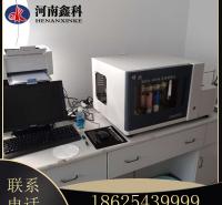 微电脑全自动量热仪   红外碳硫分析仪 微机碳氢分析仪 维护清理