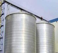 水泥钢板仓 大型钢板仓 钢板仓厂家