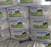 青州农田微喷带 灌溉节水设备 微喷带厂家