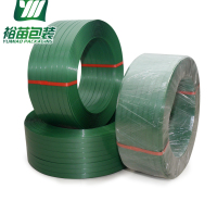 佛山塑钢打包带批发 绿色打包带现货即发 裕苗