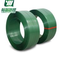 厂家直销环保塑钢带 打包带加工定制 量大从优  裕苗包装