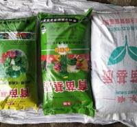 供应育苗基质土壤改甜瓜苗基质   科学配方营养全面供应育苗基质土壤改甜瓜苗基质