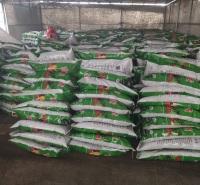 青州育苗基质水稻育苗基质   常年供应青州育苗基质水稻育苗基质