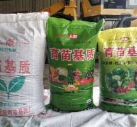 青州育苗基质栽培育苗基质   质优价廉青州育苗基质栽培育苗基质