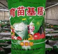 供应育苗基质蔬菜育苗基质   生产厂家供应育苗基质蔬菜育苗基质