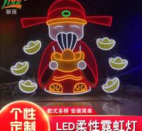 金银满屋造型广告牌 商场亚克力霓虹灯牌 LED霓虹灯管