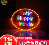 设计安装LED广告牌 霓虹灯广告牌 密封玻璃管广告标识