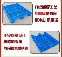 网格加厚川字塑料 卡板垫板 重型货物仓库周转运输板