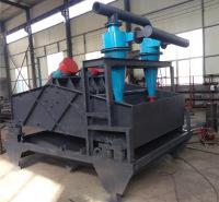 细沙回收机 细沙回收机价格 河北细沙回收机生产厂家