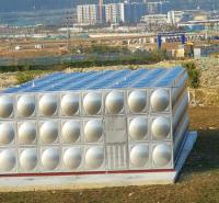 东莞304不锈钢水箱厂家 净达  江西304不锈钢水箱厂家  304不锈钢水箱直销