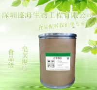 厂家直供 皂芙糖胶 食品级 皂芙糖胶 品质保证