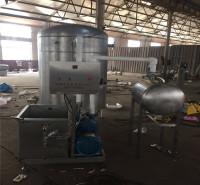 家禽真空吸肺机供应商  罐式吸肺设备  众发家禽屠宰设备厂家