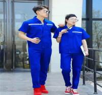 惠州工作服定制厂家 定制工作服  价格合理 澳歌