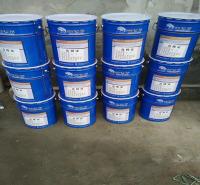 超强回弹增强剂厂家提高混凝土后期回弹增强剂