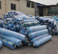 温室大棚灌浆膜直供厂家 青州恒冠塑料