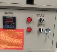 电暖风机 厂家供应 青州工业暖风机批发