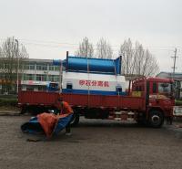 工厂定制混凝土沙石分离机 矿沙工地用机械
