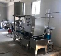 自动磨浆机厂家 河南豆腐机 小型豆制品加工设备