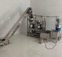 三联磨浆机出售 新款豆腐机 豆制品加工设备