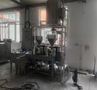自动磨浆机供应商 豆腐机器 小型豆制品加工设备