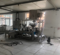 三联磨浆机批发商 豆制品设备 小型豆制品加工设备